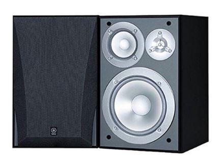 Yamaha NS-6490 3-Way Bookshelf Speakers